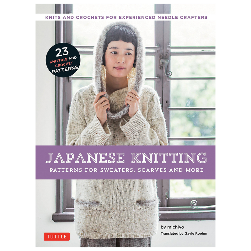 Japanese Knitting: Patterns for Sweaters, Scarves and More | Michiyo