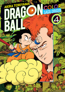 Dragon Ball Color Saga Origen 04