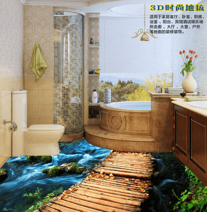 3D Curved Wooden Bridge 170 Floor Mural Wallpaper AJ Wallpaper 2