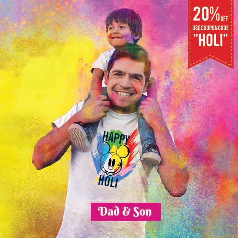 DAD & SON HOLI TEES