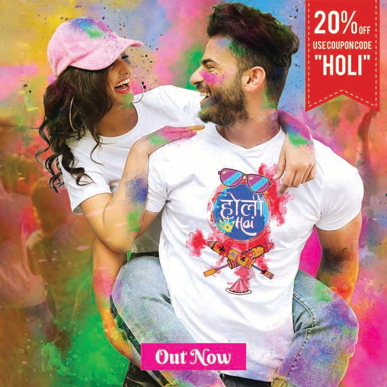Holi Couple Collection