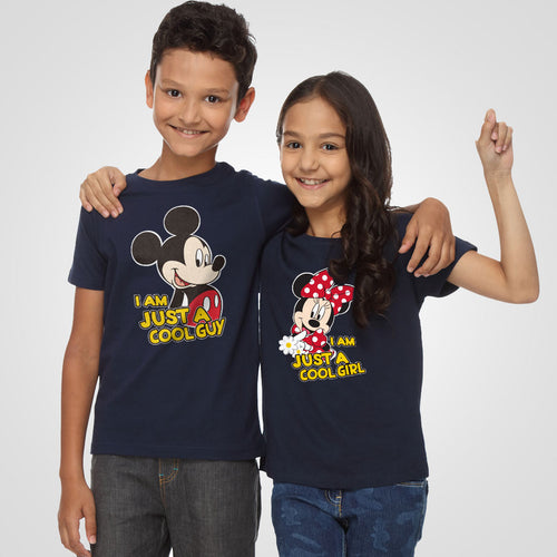 I Am A Cool Bro/Sis, Matching Disney Tees For Siblings