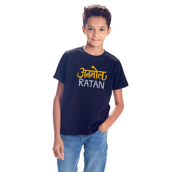 Anmol Ratan, Matching Tees For Brother And Sister