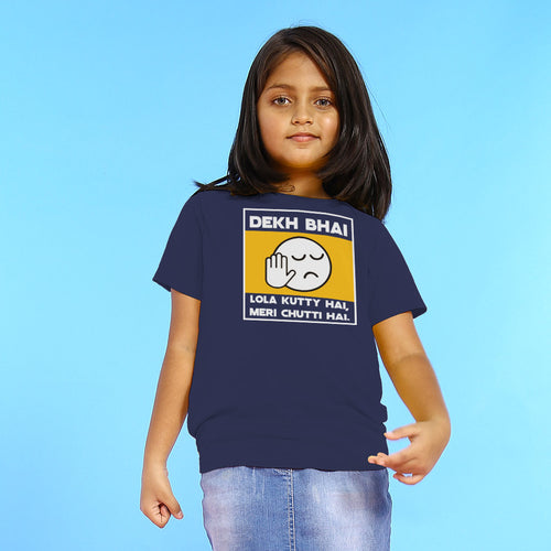 Meri Chutti Hai, Matching Travel Tees