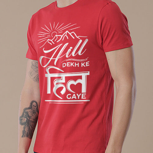 Hill Dekh Kar, Matching Travel Tees