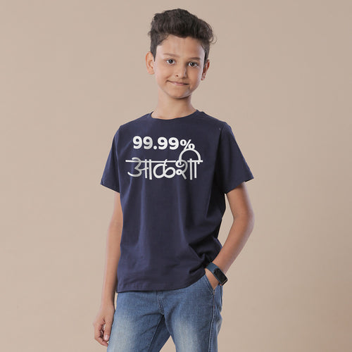 99% Lazy, Matching Marathi Regional Tees For Dad And Son