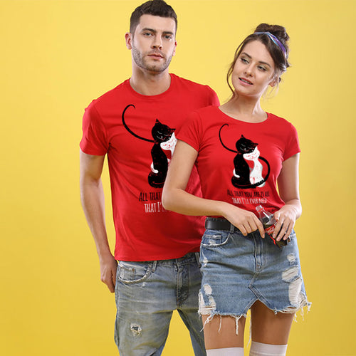 All That Your Is Couple Tees