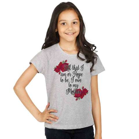 All That I Am Or Hope Mom Daughter Tees For Daughter