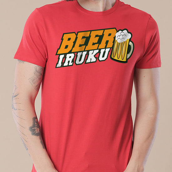 Beer-Milk Available, Matching Tamil Tees For Dad And Son