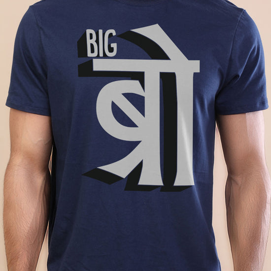 Big Bro Tees For Adult Brother