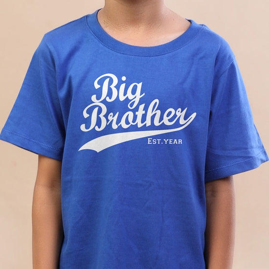 Big Brother Since, Personalised Tee For Brother