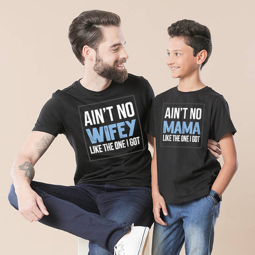 Black Ain't No Mama Father And Son Tshirt