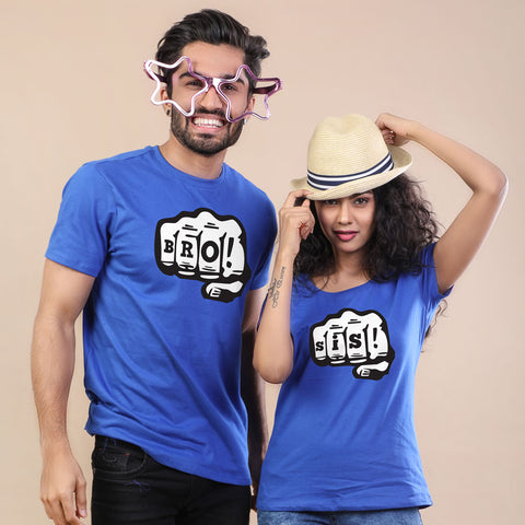 Bro/Sis Fist Bump, Matching Tees For Brother And Sister Adults