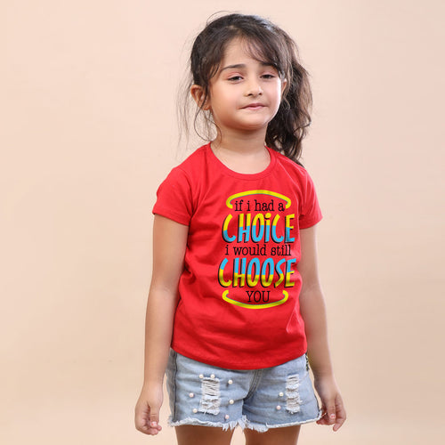 Choose you Bro & Sis Tees