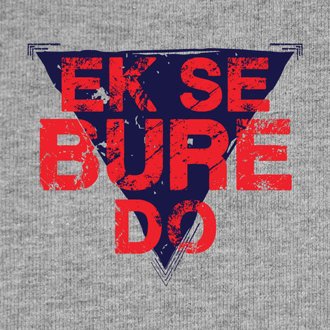 Ek se bure do Tees