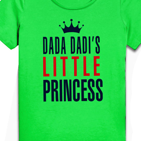 Dada And Dadi's Prince And Princess ,Matching Tee And Bodysuit For Sister And Brother
