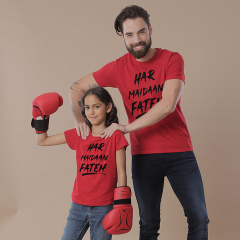 Har Maidaan,Matching Tees For Dad And Daughter