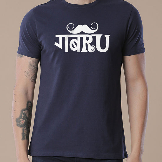 Gabru Sr-Jr,  Matching Punjabi Tees For Dad And Son