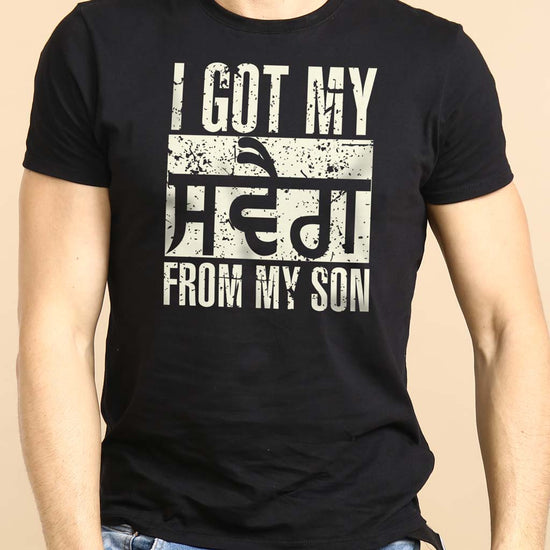 I Got It From Dad/Son, Matching Punjabi Tees For Dad And Son