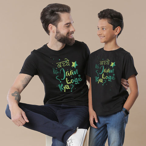 Bache Ki Jaan Loge Kya, Matching Tees For Dad And Son