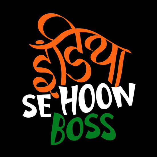 India se hun Boss Family Tees