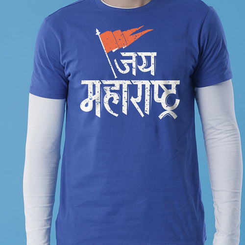 Jai Maharashtra, Matching Marathi Regional Tees For Dad And Son