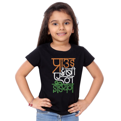 Proud To Be An Indian Family Tees for daughter