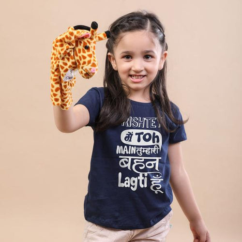 Rishtey Mein Toh Bro And Sis Tee for kid sister