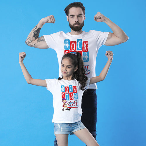 Rockstar Father and Daughter Matching Tshirt