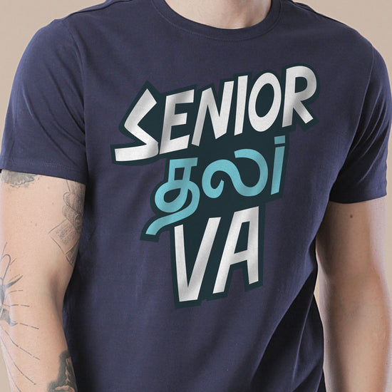 Junior/Senior Thalaiva, Matching Tamil Tees For Dad And Son