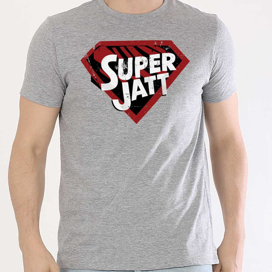 Super Jatt, Dad And Sons' Matching Tees
