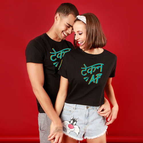 Taken AF,  Matching Couple Crop Top And Tee