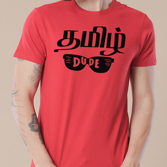Tamil Dude, Matching Tees For Dad And Son