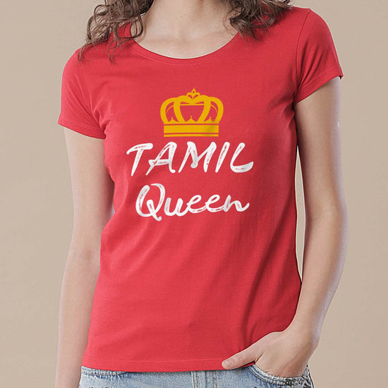 Tamil King, Queen, Prince and Princess, Matching Tees For Family