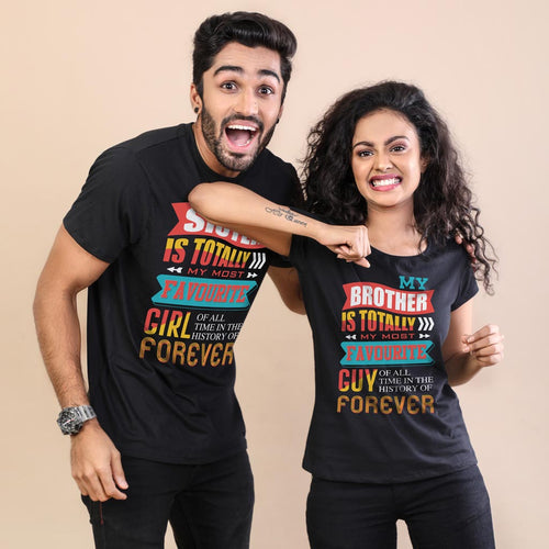 Totally Favourite Brother & Sister Tees