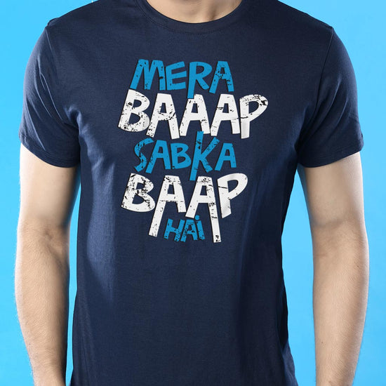 Sabka Baap, Dad And Son Matching Adult Tees
