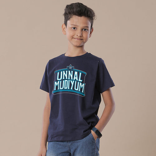 You Can Do It,  Matching Tamil Tees For Dad And Son