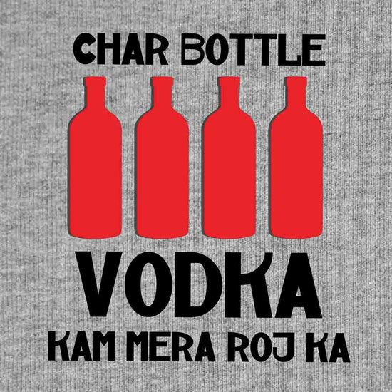 Grey Melange Char Bottle Vodka/Doodh Father-Son Tees
