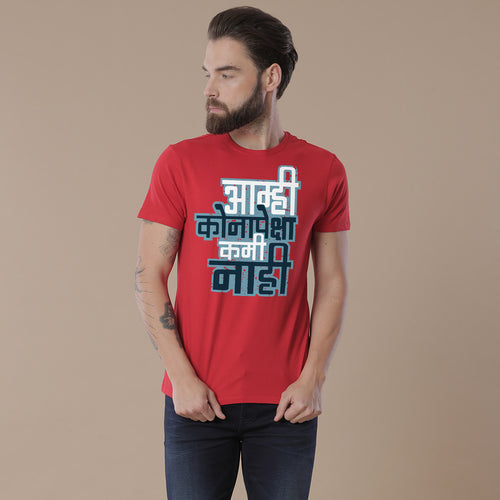 Not Less Than Anyone, Matching Marathi Regional Tees For Dad And Son