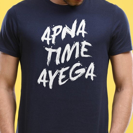 Apna Time Aayega Couple Tees