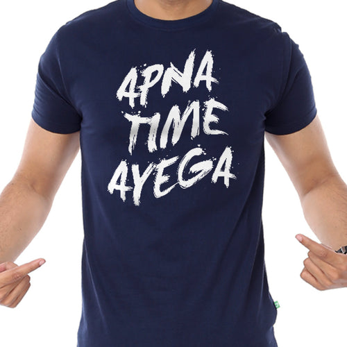 Apna Time Aayega Matching Tees For Friends