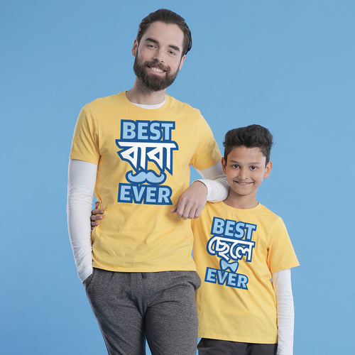 Best Dad/Son Ever, Matching Bengali Tees For Dad And Son