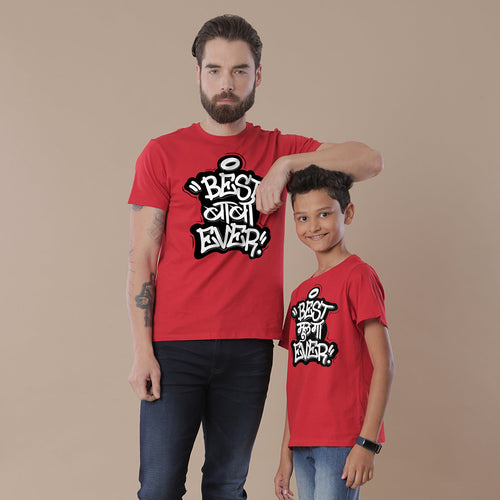Best Dad And Son Duo, Matching Marathi Regional Tees For Dad And Son