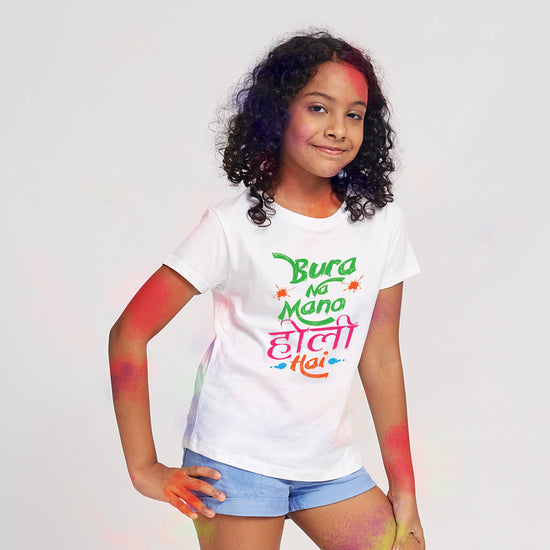 Bura Na Mano Matching Tees For Family