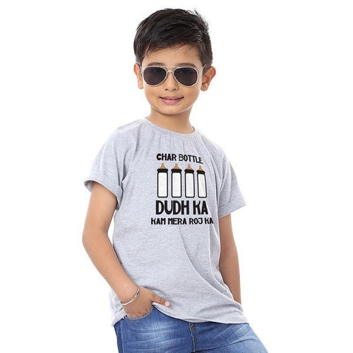 Char Bottle Vodka/Doodh Tees