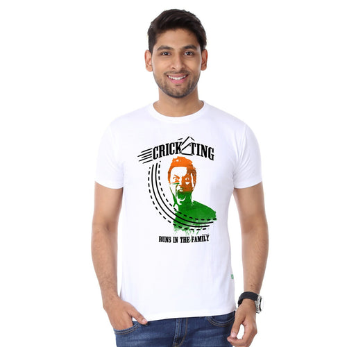 Cricketing Tee For Men
