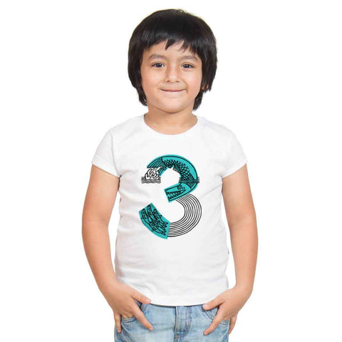 Crocodile Three Birthday Tee
