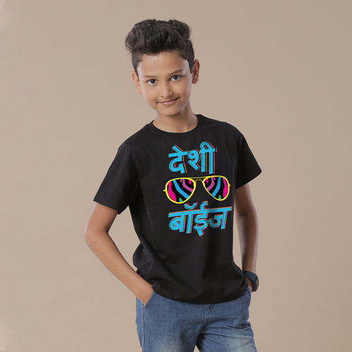 Desi Boyz Matching Marathi Regional Tees For Dad And Son