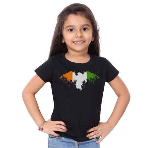 Eagle India Family Tees for daughter