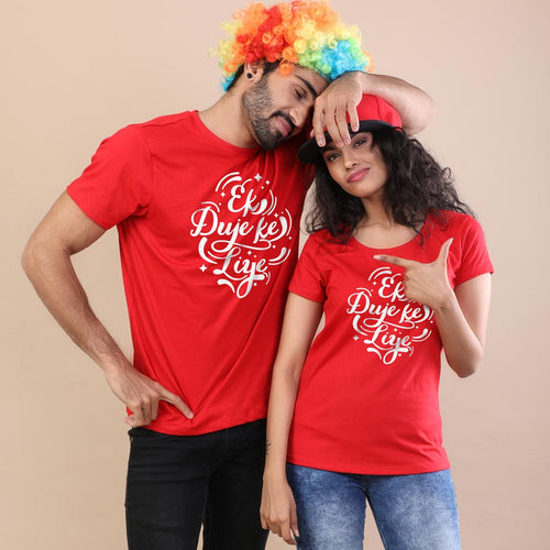 Ek Duje Ke Liye, Matching Tees For Brother And Sister Adults